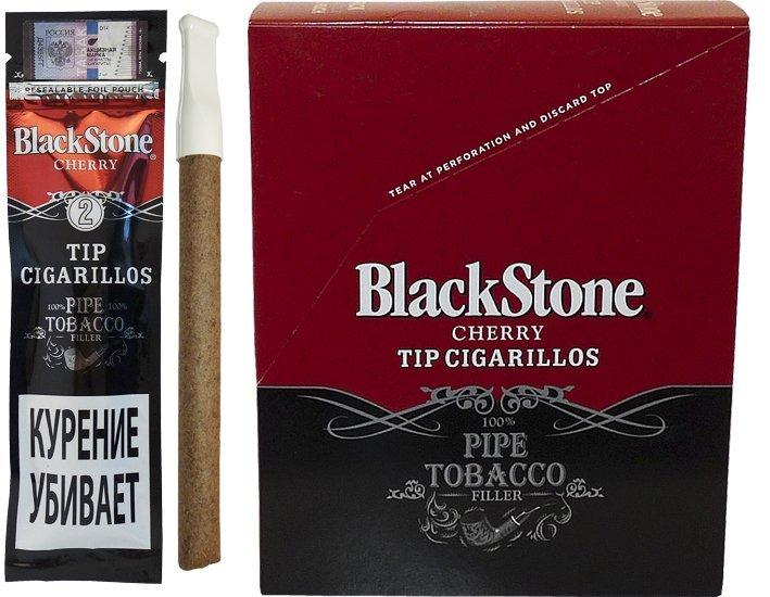 купить сигареты black stones
