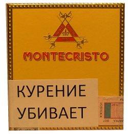 купить сигареты монте кристо в москве