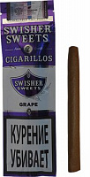 Сигариллы Swisher Sweets Grape Cigarillos