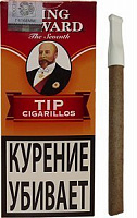 Сигариллы King Edward Tip Cigarillos