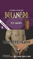 Сигариллы Bucanero Ice Grape