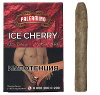 Сигариллы Palermino Ice Cherry
